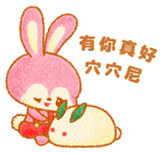 溫暖的冬天 messages sticker-3