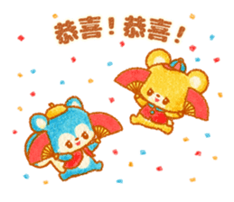 溫暖的冬天 messages sticker-6