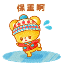 溫暖的冬天 messages sticker-7