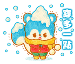 溫暖的冬天 messages sticker-9