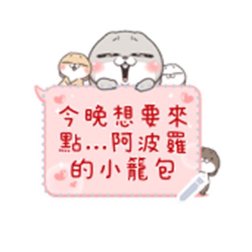 小兔筆記 messages sticker-1