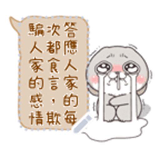 小兔筆記 messages sticker-7