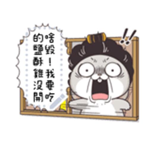 小兔筆記 messages sticker-9