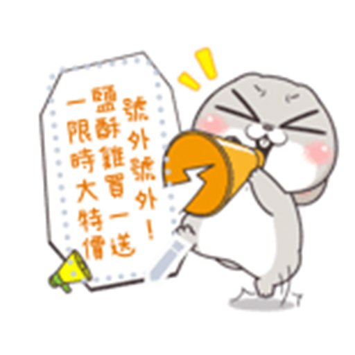 小兔筆記 messages sticker-6