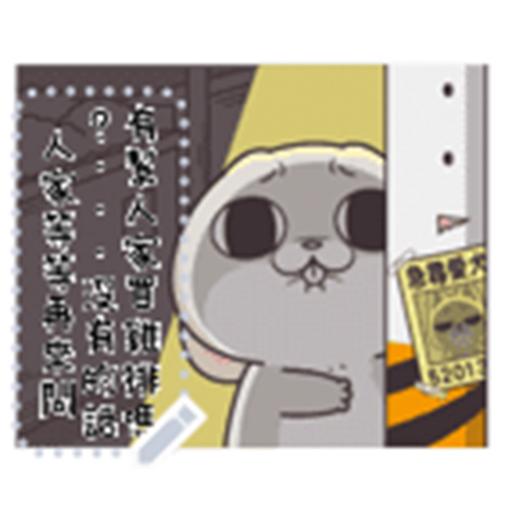 小兔筆記 messages sticker-4