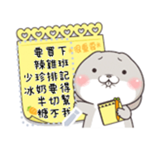 小兔筆記 messages sticker-10