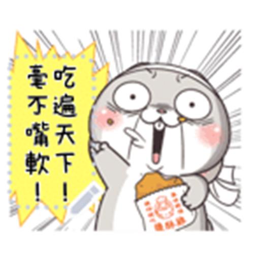小兔筆記 messages sticker-11