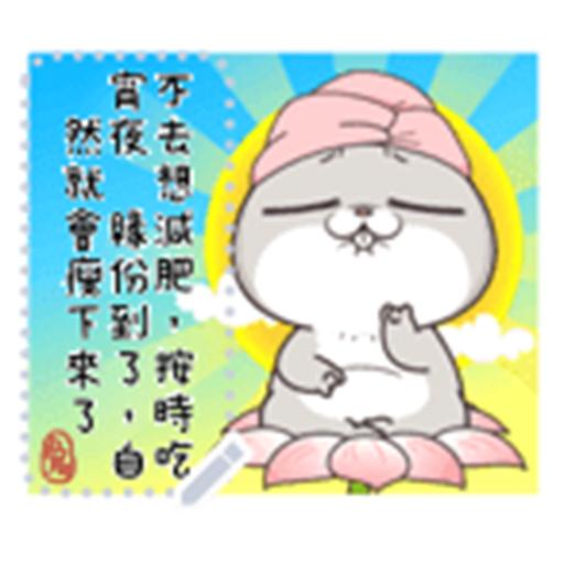 小兔筆記 messages sticker-0