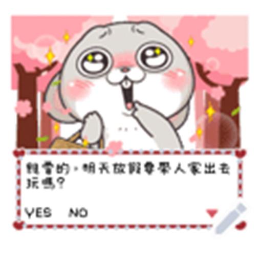 小兔筆記 messages sticker-2