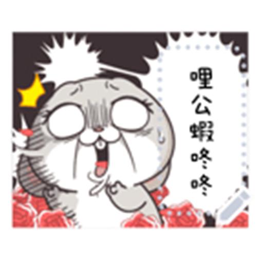 小兔筆記 messages sticker-5