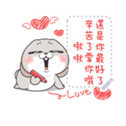 小兔筆記 messages sticker-3