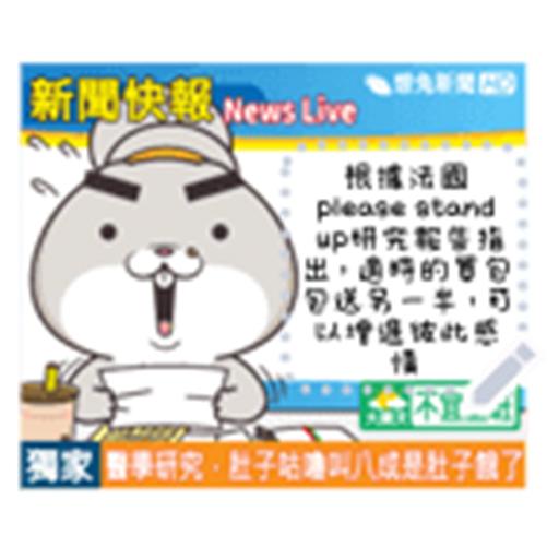 小兔筆記 messages sticker-8