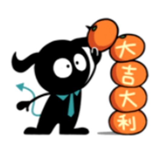 黑牛的節日 messages sticker-7