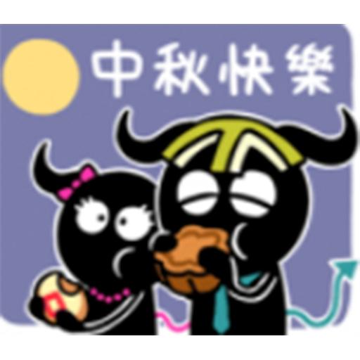黑牛的節日 messages sticker-6