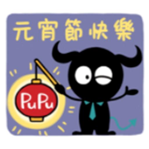 黑牛的節日 messages sticker-3