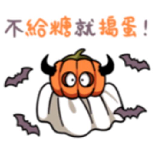黑牛的節日 messages sticker-8