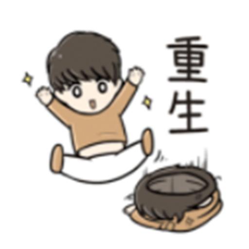 甜美愛情 messages sticker-7
