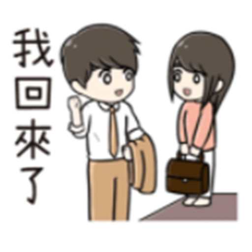 甜美愛情 messages sticker-9