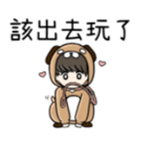 甜美愛情 messages sticker-8