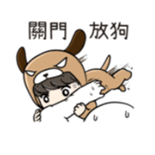甜美愛情 messages sticker-11