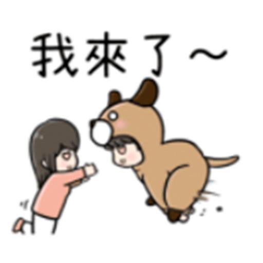 甜美愛情 messages sticker-0