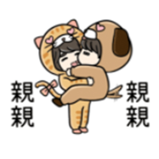 甜美愛情 messages sticker-6