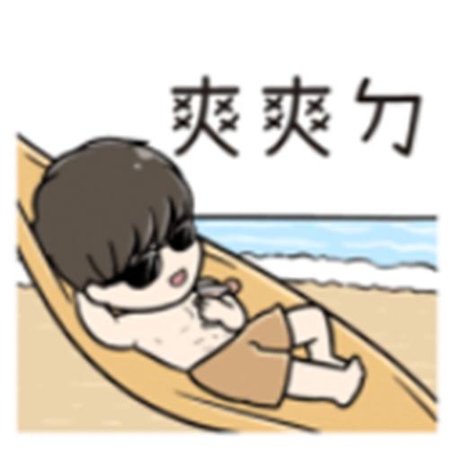 甜美愛情 messages sticker-5