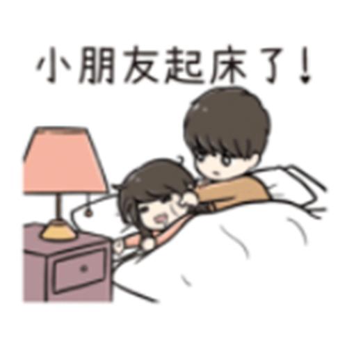 甜美愛情 messages sticker-3
