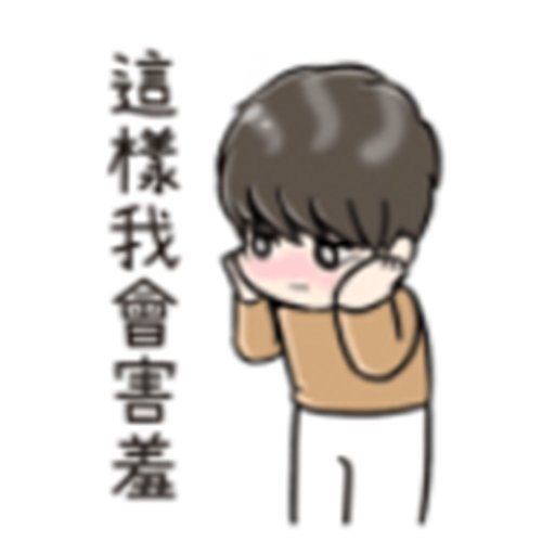 甜美愛情 messages sticker-2