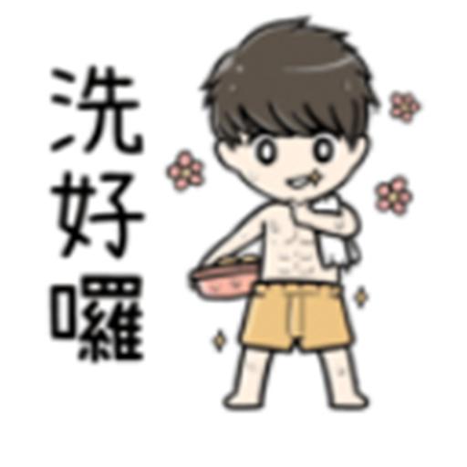 甜美愛情 messages sticker-1
