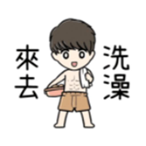 甜美愛情 messages sticker-4