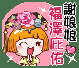 各種謝謝 messages sticker-2