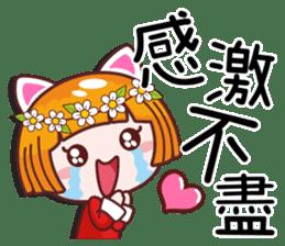 各種謝謝 messages sticker-3