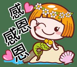 各種謝謝 messages sticker-6
