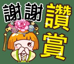 各種謝謝 messages sticker-1