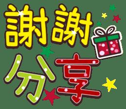 各種謝謝 messages sticker-7