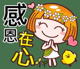 各種謝謝 messages sticker-5