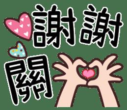 各種謝謝 messages sticker-11