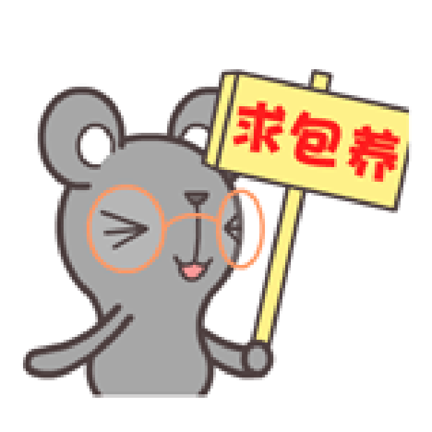 欢乐鼠小弟 messages sticker-8