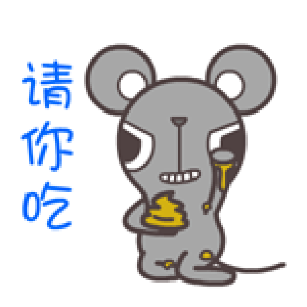 欢乐鼠小弟 messages sticker-7