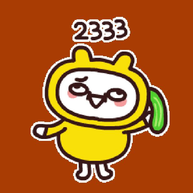 包子八仔 messages sticker-3