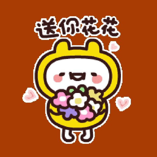 包子八仔 messages sticker-6
