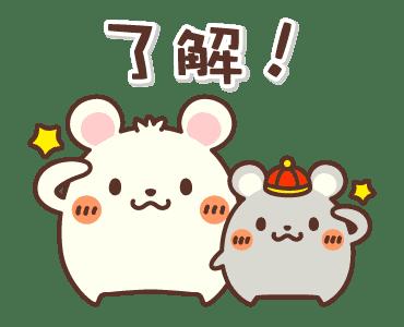 新年鼠標 messages sticker-10