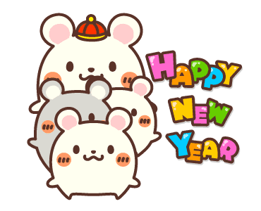 新年鼠標 messages sticker-4