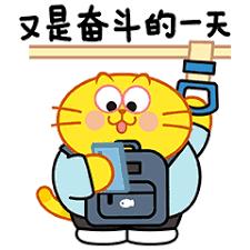 貓圓家潤 messages sticker-1
