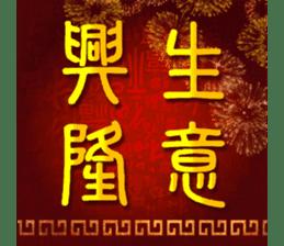 傑西慶新年 messages sticker-2