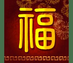 傑西慶新年 messages sticker-4