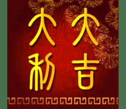 傑西慶新年 messages sticker-9