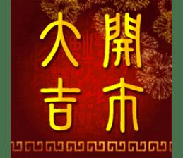 傑西慶新年 messages sticker-7