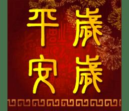 傑西慶新年 messages sticker-3